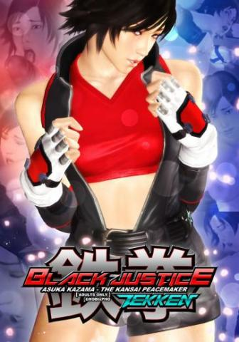 TEKKEN / BLACK JUSTICE - ASUKA KAZAMA THE KANSAI PEACEMAKER